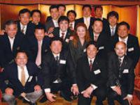 経営労働委員会