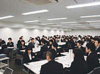 社員教育委員会