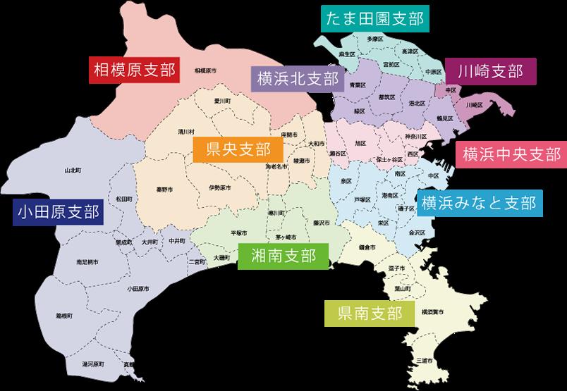 神奈川県中小企業家同友会 地図