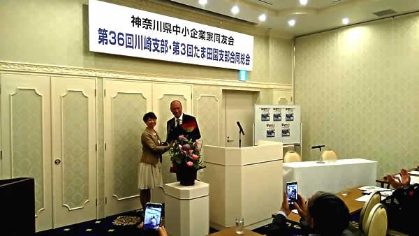 写真:2019年5月川崎支部・たま田園支部合同総会