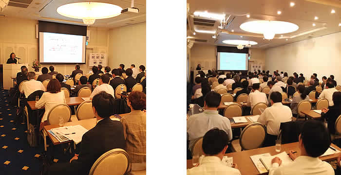 写真:ホッピービバレッジ株式会社 代表取締役社長 石渡美奈氏の報告の様子