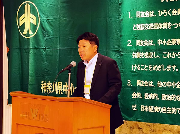 写真:2019年5月県央支部総会