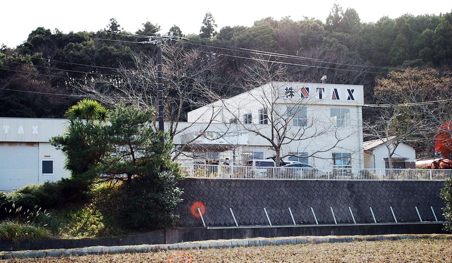 株式会社スタックス 勝浦工場