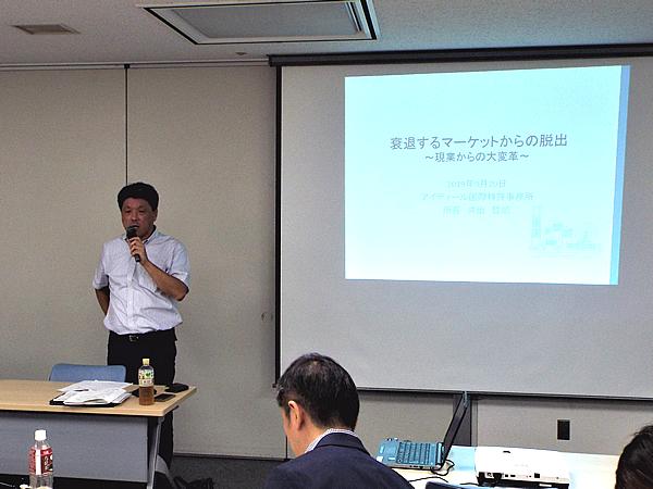 写真:アイディール国際特許事務所 所長 井出哲郎氏