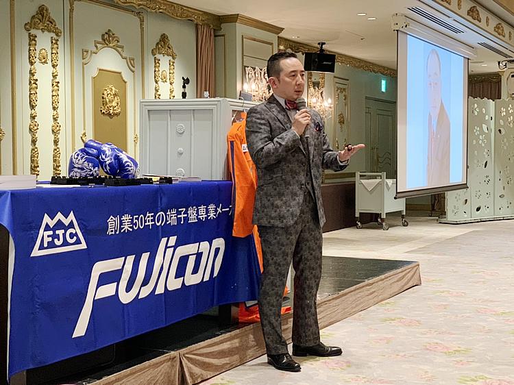 写真:フジコン株式会社 代表取締役社長 大島右京氏